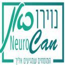 """ד""""ר הלה בן פזי - נירולוגית ילדים - נוירוכאן - מרפאה נוירולוגית אונליין"""